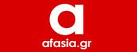 Afasia Προσφορές