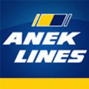 Anek Lines Προσφορές