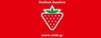 Cilek Εκπτώσεις