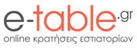 E Table Προσφορές