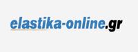 Elastika Online Προσφορές