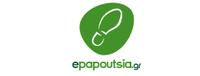 Epapoutsia Προσφορές