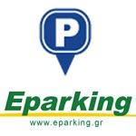 Eparking Προσφορές
