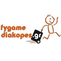 Fygame Προσφορές