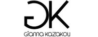 Giannakazakou Προσφορές