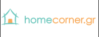 HomeCorner Εκπτώσεις