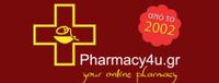 Pharmacy4U Προσφορές